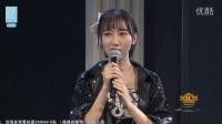 2016-11-27 SNH48 TeamHII公演MC剪辑