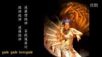 【中文字幕】萨顶顶——希然宁泊—自省·心经_高清