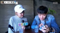 【欧尼TV】EP#2 韩国人VS中国饮料 20161130