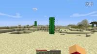 【森林之森】在MC里一天的搞笑生活   Minecraft我的世界搞笑视频
