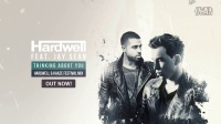 Hardwell feat. Jay Sean - Thinking About You (Hardwell  KAAZE Festival Mix)