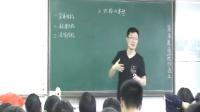 一 常见结构的认识(高中通用技术_苏教2003课标版_必修2)