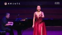 徐桦《闹五更》|  2016.10.22 徐桦独唱音乐会