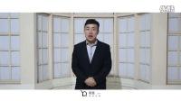 2017年袁强婚庆工作愿景