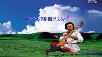 凤凰传奇 传奇 凤凰传奇演唱MV 紫玉制作