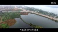 资兴市国土资源局土地招商宣传片(送审稿)