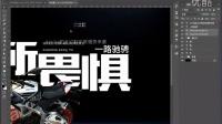 PS淘宝美工教程ps抠图入门教程PS平面设计教程淘宝美工海报设计