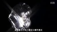 「LESEDI LA RONA 我们的光」世界最大宝石级钻石原石
