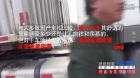【卡车之家】开卡车穿越中国,S01E01:致敬高速上的奔驰重卡斗士 43小时2000公里跟车之旅