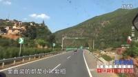 【卡车之家】开卡车穿越中国,S01E02:88小时4500公里辛与累 半年狂挣17万