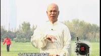 焦宏敏——八段锦(2)