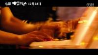 """電影《擺渡人》""""陪你渡過""""版預告梁朝偉金城武爲愛拼命溫暖冬日"""