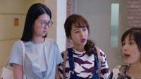 《欢乐颂》杨紫CUT第2集