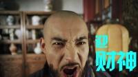 《歡喜密探》片頭曲《包你滿意》MV