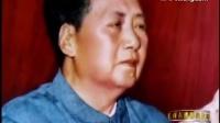 伟人毛泽东的遗产有多少?