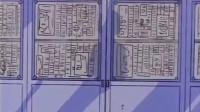 日本动画 【美雪美雪】 第3集 (龙一的生日计划)
