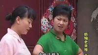 633豫剧视频-新编老来难 第9集