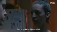 陷入泥潭恋爱短片《盲爱》剪切(0)