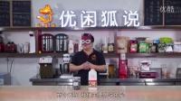 三角萃茶的头牌,台湾正宗鱼池十八的芝士红玉茗茶做法