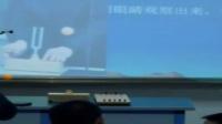 人教版初中物理八年级上册《声音的产生与传播》教学实录-青海省(2014年部级优质课评选初中物理入围课例作品)