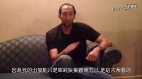 魔术吧网络访谈节目-IMAGIC第4期_高清