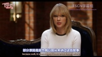 【TSCN】【中英字幕】Taylor Swift NOW - 00. Introduction