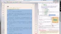 无需任何工具即可简单复制网页无法复制的所有文字