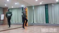 SEVE舞蹈教学!!!