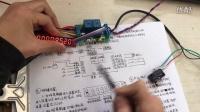 12V 24V直流电机正反转控制器 2路继电器模块可编程 延时 限位开关