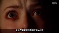 7分钟看完美艳恐怖片《詹妮弗的肉体》,这就叫福利?