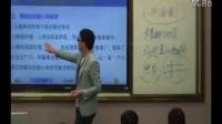 第1课发达的古代农业(高中历史_人教2003课标版_必修2)