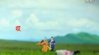 容中尔甲  藏族歌曲 阿坝情歌 容中尔甲演唱MV 紫玉制作