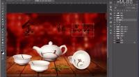 PS淘宝美工教程PS平面设计视频ps抠图换背景视频