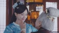#锦绣未央#感人至深的骨肉亲情片段3