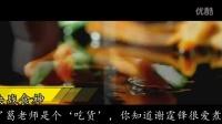 巨星演唱会三城对决!《决战食神》谢霆锋,葛优,唐嫣,郑容和,白冰,杜海涛吻戏片花,首发对决预告 葛优谢霆锋送喜大年初一,终极版预告。
