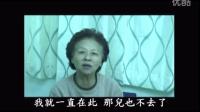004_肺癌案例 (李江绵、超过6年)
