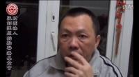 017_开颅手术后遗症案例(有开刀彭先生)