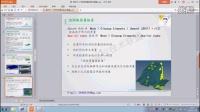 Hypermesh基础培训-第五节2D网格质量检查与编辑02