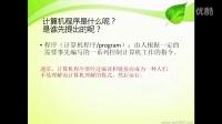 一、启动VB(初中信息技术_人教2001课标版_九年级全一册)