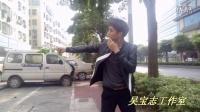 广西搞笑视频【枪手】
