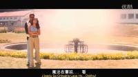 Do Dilon Ki 印度电影《心该如何选择》Dil Kya Kare
