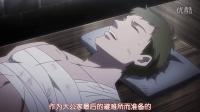 终末的伊泽塔10【中字超清】