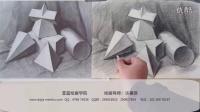 第20课-3  5个组合 三角+长方体+三角长方交叉体+圆柱体+三角 下