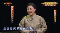 豫剧全场戏——【焦裕禄】贾文龙 豫剧 第1张