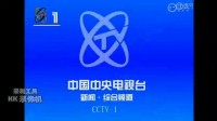 CCTVB 1989