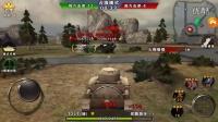 手游3D坦克争霸游乐解说:劲爆的场面,娴熟的操作,一切尽在好玩有趣的竞技坦克手游 穿越火线枪战王者 cf手游 穿越火线手游视频解说
