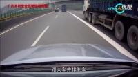 新车评YYP安全驾驶培训课