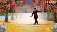 韦福强广场舞《我要醉在草原上》原创中三步附分解教学