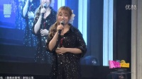 2016-12-03 SNH48 TeamHII公演MC剪辑