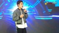 2016全金榜音乐面对面11月19日杭州站